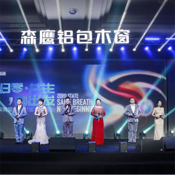 Fenzi China